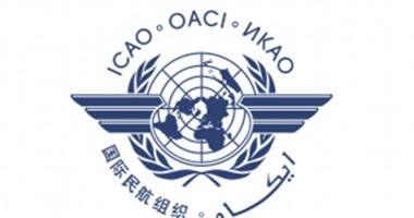 Aviation Safety Data Systems (ASDS) Workshop